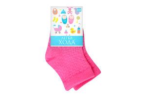 Носки детские Легка хода №9138 6-8 светло-розовые