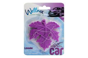 Ароматизатор для автомобиля Wellnax Лаванда