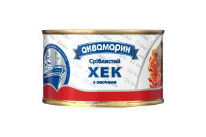 Хек серебристый с овощами в томатном соусе Аквамарин ж/б 230г