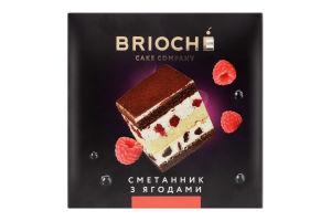 Торт Сметанник з ягодами Brioche к/у 0.55кг
