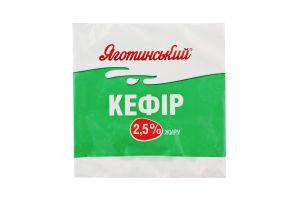Кефир 2.5% Яготинський м/у 450г