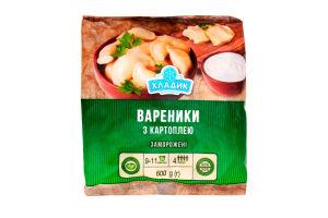 Вареники з картоплею заморожені Хладік м/у 600г
