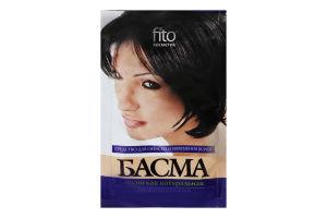 Басма для волос иранская натуральная Fito Косметик 25г