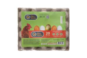 Яйця курячі С1 Zlata Kladka к/у 20шт