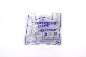 Пакеты полиэтиленовые для упаковки пищевых продуктов Майка 22х36см 100шт