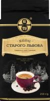 Кава натуральна смажена мелена Феєрична Кава Старого Львова в/у 250г