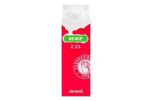 Кефир 2.5% Радивилівмолоко т/п 910г