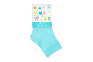 Шкарпетки дитячі Легка хода №9138 6-8 світло-блакитні