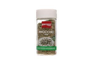 Семена фенхеля Montosco сушеные диспенсер
