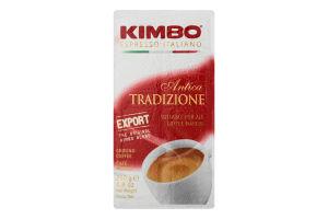 Кофе натуральный жареный молотый Antica Tradizione Kimbo в/у 250г