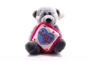 Игрушка мягкая Медвежонок с сердцем серый №118934 SKY 1шт
