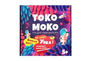 Игра настольная развлекательная для воображения малыша от 5-ти лет №30257 Токо Моко Strateg 1шт