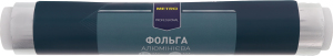 Фольга алюмінієва 50м Metro Professional 1шт