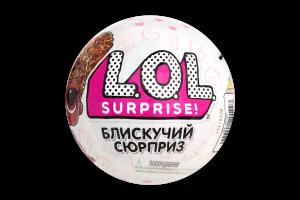 Кукла LOL Surprise Блестящий сюрприз (в ассорт.)