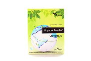 Порошок пральний Royal Powder автомат універсальний 1кг х8