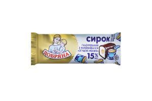 Сырок глазированный 15% Сгущенное молоко Добряна м/у 36г