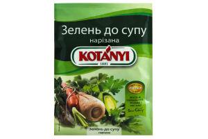 Зелень до супу нарізана Kotanyi м/у 18г