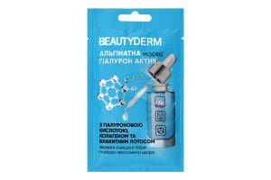 Маска для лица альгинатная Гиалурон актив Beauty Derm 25г