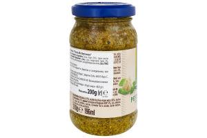 Соус делікатесний Pesto alla Genovese De Cecco c/б 200г