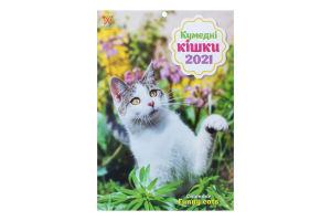 Журнал Кумедні кішки 2021 рік Світовид 1шт