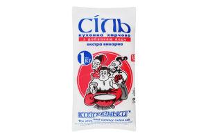 Сіль кухонна харчова екстра виварна з добавкою йоду Козаченьки м/у 1кг