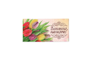 Конверт для денег Fiesta cards Batterfly