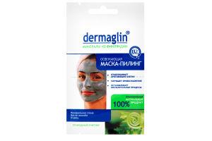 Маска для лица освежающая Dermaglin 20г