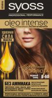 Syoss Oleo Intense фарба 8-60 Медовий Блонд
