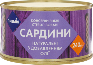 Сардина Премія натуральная с добавлением масла