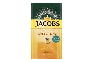 Кофе молотый натуральный жареный Selection Jacobs в/у 250г