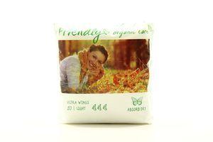 Прокладки гигиенические Organic Care Ultra Light Friendly 10шт