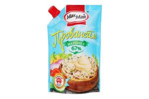 Майонез 67% Провансаль Мак Май д/п 300г