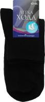 Шкарпетки чоловічі Легка Хода №6331 29 чорний