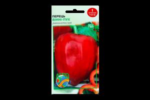 Семена Перец Винни Пух Агроконтр.0.5г