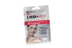 Маска Lico + Med д/шиї та зони декольте Омолоджуюча 35+ 20мл