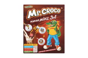 Напиток Золотое Зерно Какао Микс 3 в 1 в стиках, 18 г