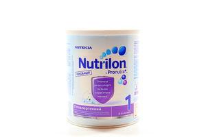 Смесь Nutricia №1 Гипоаллергенный Nutrilon 400г ж/б