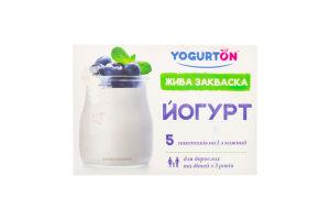 Закваска для детей от 3лет Йогурт Yogurton к/у 5х1г