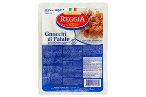 Картопляні вироби REGGIA - Ньокки 500г