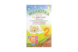 Суміш суха на молочно-зерновій основі для дітей від 6міс №2 На добраніч Малютка Premium к/у 300г