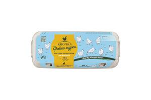 Яйця курячі харчові столові С2 Файна курка Квочка к/у 10шт