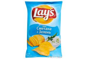 Чіпси картопляні Lays зі смаком сметани та зелені 30г