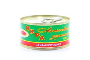 Икра лососевая зернистая Сахфишпродукт 130г