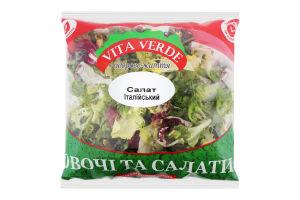 Салат Vita Verde Італійський 480г