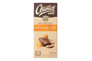 Шоколад молочный с начинкой Peanut Butter Світоч м/у 90г