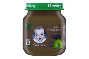 Пюре для дітей від 5міс Яблуко і чорнослив Gerber с/б 130г