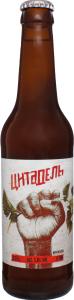 Пиво Цитадель