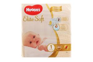 HUGGIES підгузники Elite Soft 1 (до 5кг) 84шт