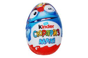 Яйце шоколадне з іграшкою Maxi Сюрприз Kinder м/у 100г