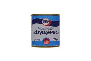Продукт молоковмісний згущений 8.5% з цукром Згущенка Повна Чаша з/б 370г